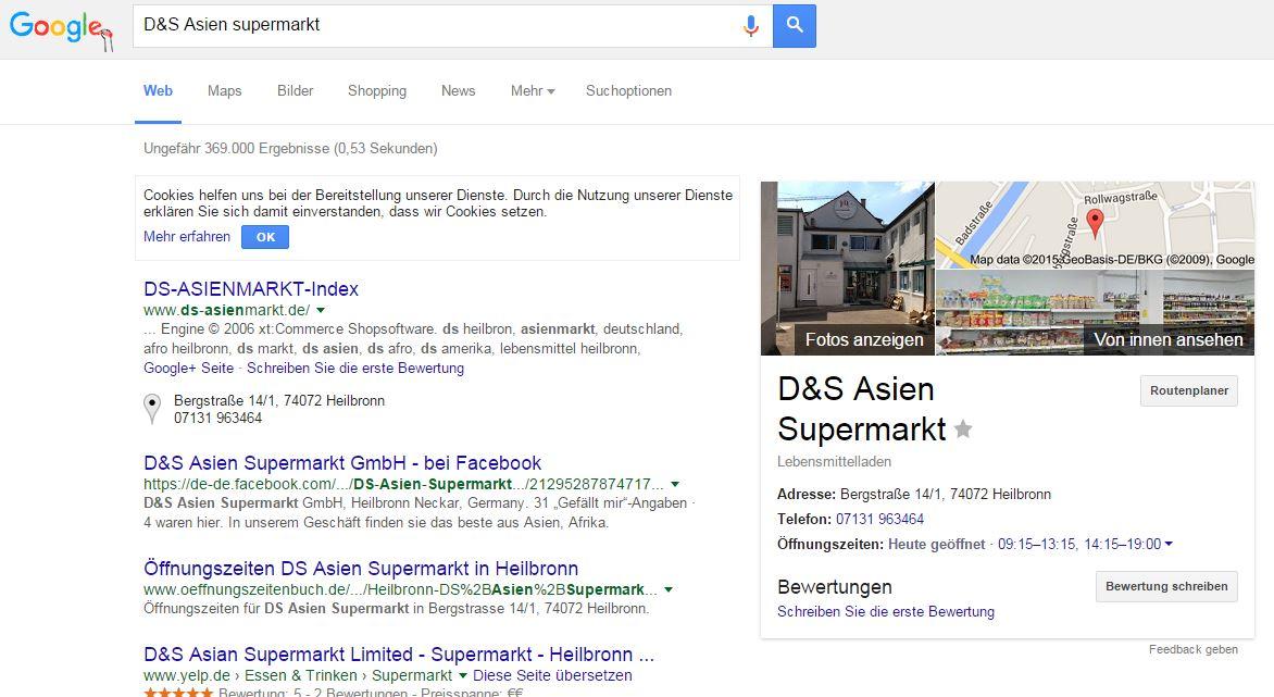 ds_asia_google
